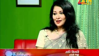 ATN Bangla Song and interview with Singer Annie Jilani