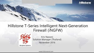 Sponsored Webinar: ทำความรู้จักกับ Hillstone: Intelligent NGFW