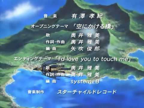 Tales Of Eternia - The Animation - Opening