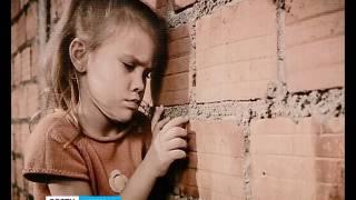 ГТРК Белгород - Дети-аутисты Белгорода могут ходить в школу