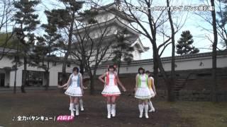 TVアニメ「おそ松さん」OP「全力バタンキュー / A応P」MVメイキング(ダンス編)