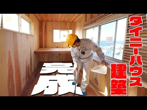 日曜大工コーナー   DIY