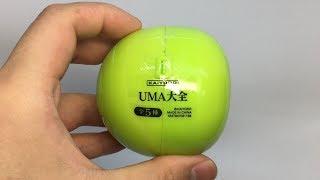UMA complete works