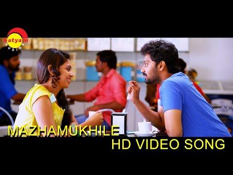 Mazhamukhile Song SAARADHI Malayalam Movie Song HD, Sunny Wayne