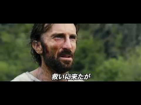 【映画】★オープン・グレイヴ 感染(あらすじ・動画)★