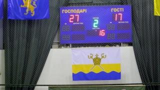 ONLINE! ГК «Реал» (Миколаїв) - ГК «Дніпрянка» (Херсон). Перший матч. (27/10/2017 р. Початок в 18:00)