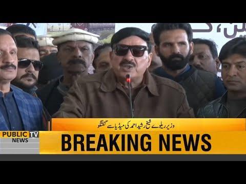 Railway minister Sheikh Rasheed media talk in Islamabad | 1 February 2019