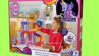 Mlp Princess Twilight Sparkle's Friendship Rainbow Kingdom Play-doh 내 귀염둥이