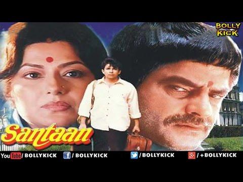 Chauraha 3 Full Movie Download Bluray Hindi Movies