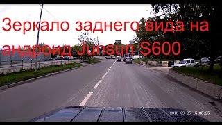 видео Навигатор с регистратором – автомобильный помощник