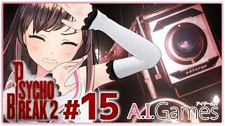 【PSYCHOBREAK 2】#15 ヤバイし怖いしもう帰ろう!?【The Evil Within 2】