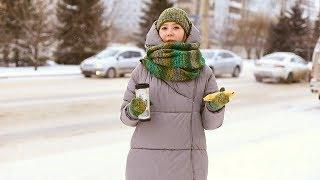 Полезные советы: рассказываем, как не замерзнуть на улице