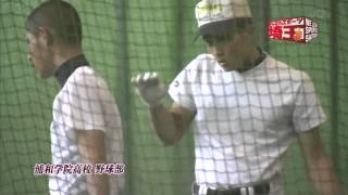 2013高校野球~浦和学院~がんばれ!スポーツ埼玉