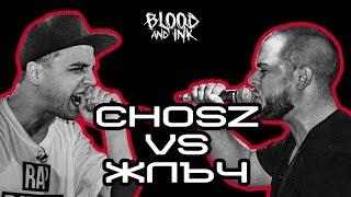Blood and Ink - Rap Battle - CHOSZ vs ЖЛЪЧ | #ПърваКръв