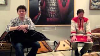 Концерт ансамбля Гусляров