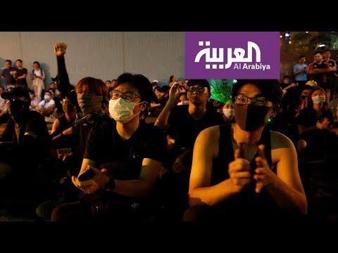 تفاعلكم |  تويتر وفيسبوك تنتصران لمتظاهري هونغ كونغ ضد الصين  - 19:53-2019 / 8 / 20