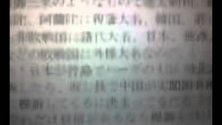 竹島(獨島)領有権提訴で日本は尖閣諸島を失う!②拙政園2