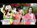 Download लता शास्त्री की मधुर आवाज ||New Shri krishana Bhajan 2018||कान्हा धड़के मेरी छाती ||HD|| MP3 song and Music Video