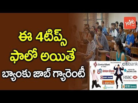 Bank Jobs:  How to Get Bank Jobs by Following Four Easy Tips | YOYO TV Channel