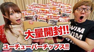 かわにしみきチャンネル https://www.youtube.com/channel/UCgpq8b6bCzk...