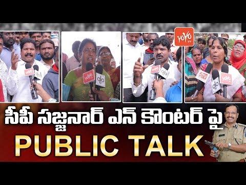 Public Talk on