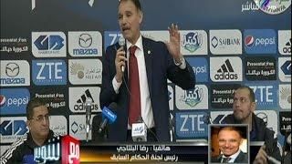 رضا البلتاجي متوعدًا مرتضى منصور: «وريني هتعمل إيه» ..فيديو