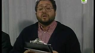 Liqa Ma'al Arab 11 December 1997 Question/Answer English/Arabic Islam Ahmadiyya
