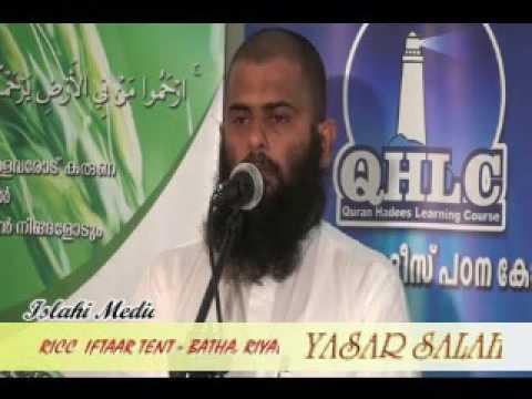 RICC IFTAAR TENT - Speech YASAR SALAHI (RICC - Islahi Media)