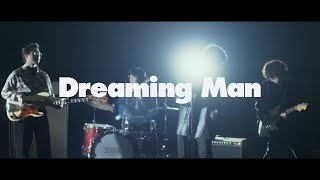 OKAMOTO'S 『Dreaming Man』MUSIC VIDEO
