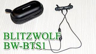 ОГЛЯД BLITZWOLF BW-BTS1 – ЧУДОВА BLUETOOTH-ГАРНІТУРА З ЗАХИСТОМ IPX4