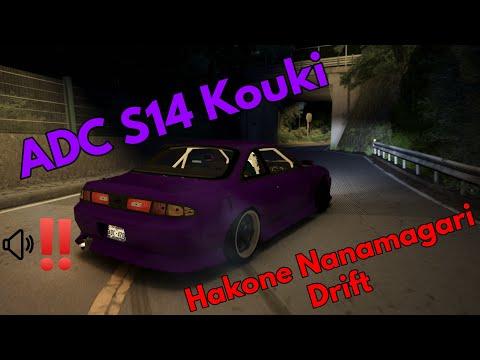 ADC S14 Kouki | Hakone Nanamagari Drift Attack | Assetto Corsa | Logitech G29 | 1440p 60FPS |