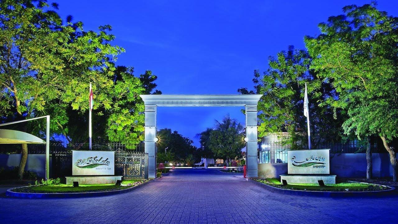 Al Nahda Resort Spa Barka Oman Resort Spa Resort Spa