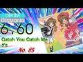 Catch You Catch Me (ドラム耳コピ譜面その85)