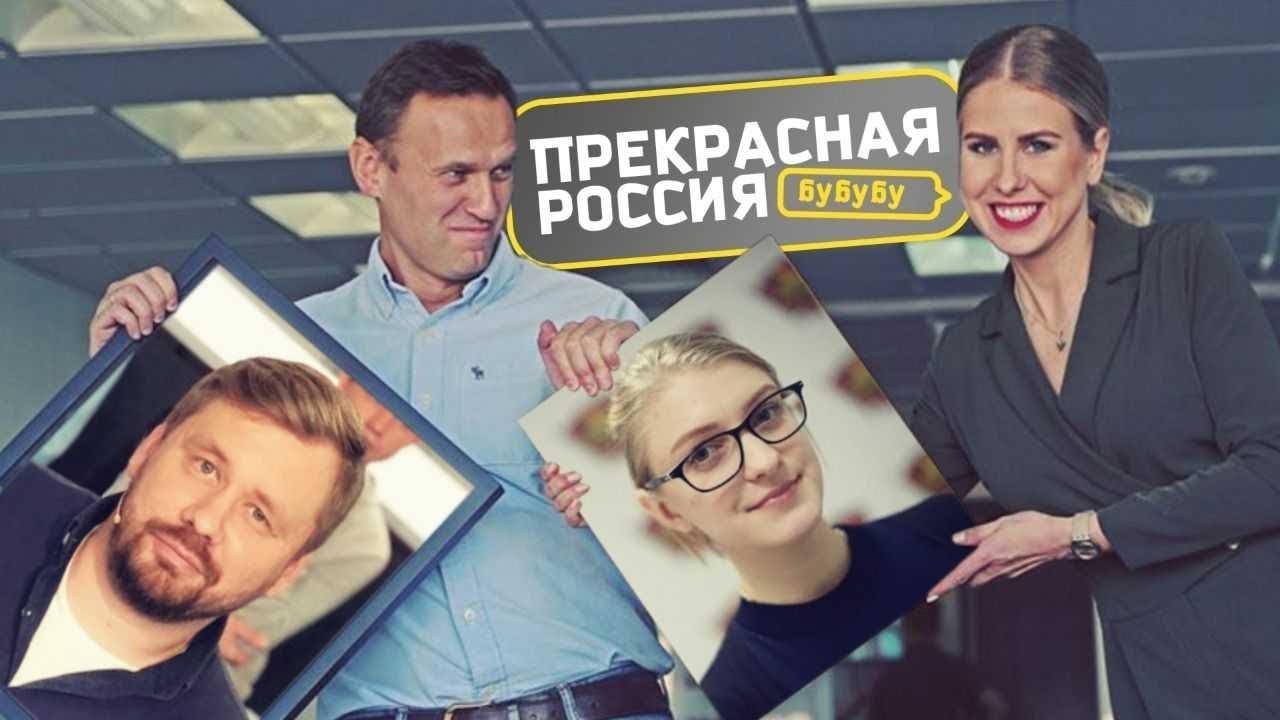 Прекрасная Россия бу-бу-бу: Светлые лица протеста