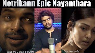 Netrikann Trailer Break Down | Nayanthara | Arunodhayan