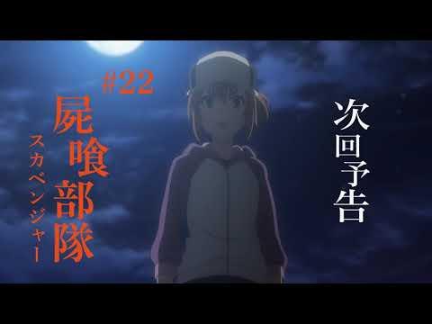 ON AIR> AT-X:9月4日(金)22:00~ほか TOKYO MX:9月4日(金)25:05~ ABEMA:9月4日(金)25:05~ BS11:9月4日(金)25:30~ MBS:9月4日(金)27:10~ ※放送 ...