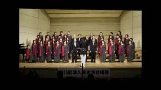 第25回津久見市民合唱祭2010年2月14日.