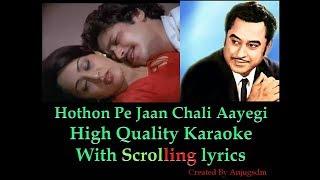 Hothon pe Jaan Chali Aayegi || Patita 1980 || Karaoke with scrolling lyrics (High Quality)