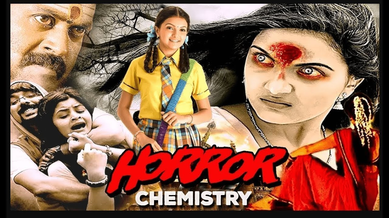 Horror 2018 New Released Full Hindi Dubbed Movie Horror Movies