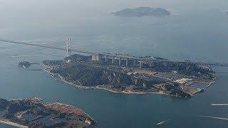 開通30年 瀬戸大橋が架かる坂出市与島におじゃま島~す! 西條遊児 検索動画 23