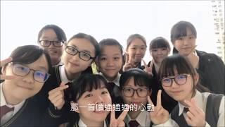 Publication Date: 2018-03-18 | Video Title: 2015-2018 LSTC 6B 惜別會
