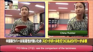 [TT Secret] Ito Mima secretly training to beat one more CHINA player(Notebook & paddle)