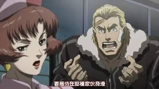 《鬼泣》动画版是根据游戏系列《鬼泣》由MADHOUSE负责制作,并已于2007年6月14日在WOWOW开始放送,共12话。 男主角与《鬼泣》初代至《鬼泣3》中一样...