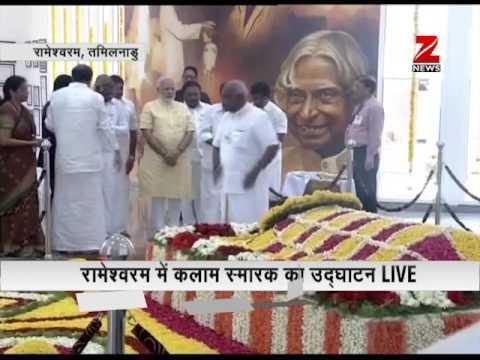 Watch: PM Modi inaugurates APJ Abdul Kalam Memorial in Rameswaram | कलाम स्मारक का उद्घाटन