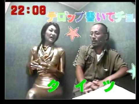 宮川賢&黄金咲ちひろのニンニン...