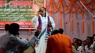 Download Video আমি যারে বাসিভালো তোরা বলিস কালো। শেফালী সরকারের কন্ঠে শুনুন। MP3 3GP MP4