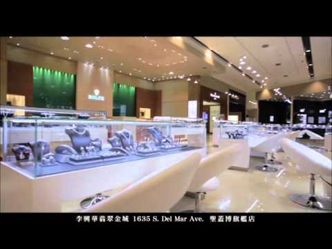 Hing Wa Lee Jewelers - San Gabriel Flagship Store