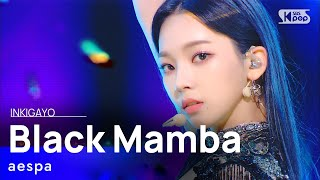Gambar cover aespa(에스파) - Black Mamba @인기가요 inkigayo 20201122