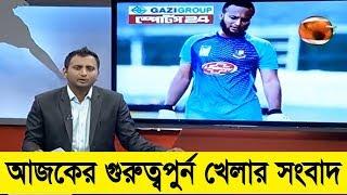 Bangla Sports News Today 10 October 2018 Bangladesh Latest Cricket News Today Update All Sports News