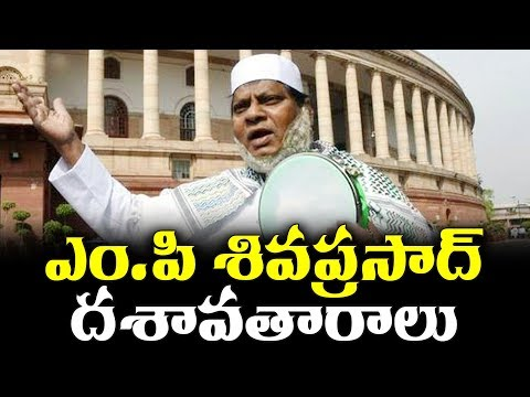 Download Youtube: TDP MP N Siva Prasad protests in variety of get-ups||TDP MPs Protest in Lok Sabha||#ChetanaMedia